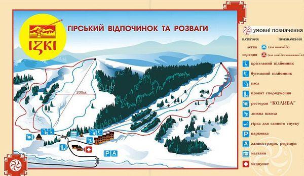 ... Ізки - еко-курорт біля с. Пилипець 2e38ca299846a