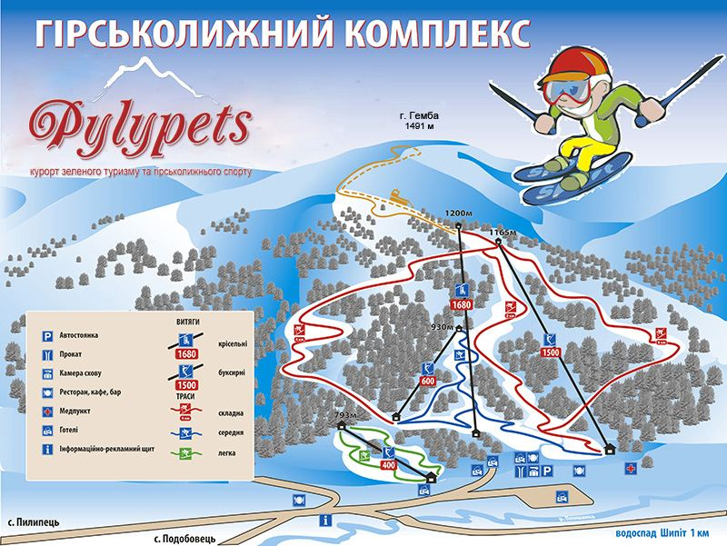 Borzhava ski resort